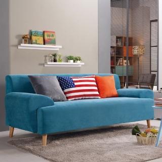 【H&D】布魯斯三人沙發椅