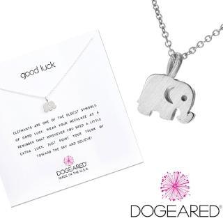 【Dogeared】大象 銀色許願項鍊 好運健康 Elephant Necklace(祈願項鍊)