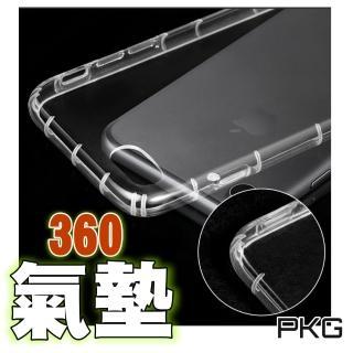 【PKG】For:HSONY XA1超透360空壓氣墊保護殼(全透氣墊)