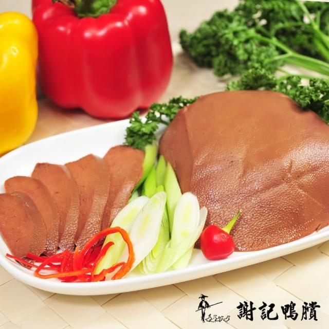 【預購-謝記】粉肝(1包入)