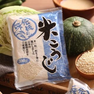 【鹽麴達人】KOHSEI FOODS乾米麴(鹽麴 甘酒  清酒  健康  日本料理)
