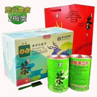 【龍源茶品】鹿谷農會比賽茶2罐禮盒組-鹿谷鄉冬季(300g/罐-2鐵罐/共600g)