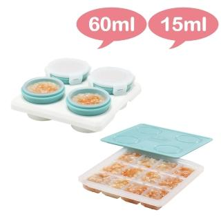 【2angels】矽膠副食品製冰盒+儲存杯60ml