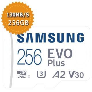 【SAMSUNG】EVO PLUS microSDXC 256GB U3 記憶卡(平行輸入)