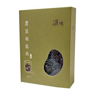 【台灣源味本舖】有機黑豆輕鬆飲300g(無農藥殘留/小農作物/台灣黑豆)