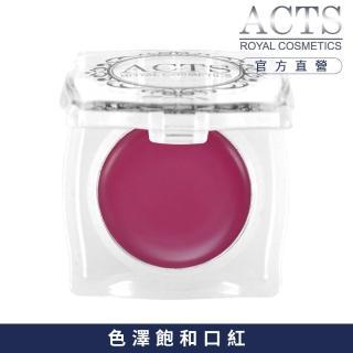 【ACTS 維詩彩妝】高彩潤色唇彩 苺果紫M112