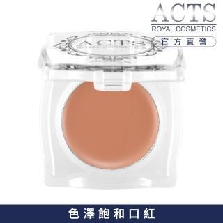 【ACTS 維詩彩妝】高彩潤色唇彩 裸色奶茶M201