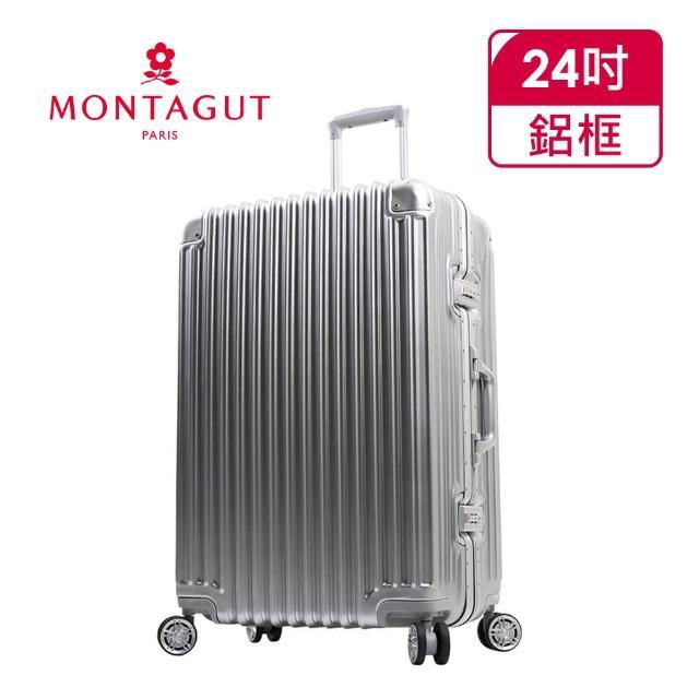 【MONTAGUT夢特嬌】24吋輕量護角鋁鎂框雙扣行李箱(耐衝擊ABS+立體防刮PC)/