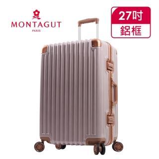 【MONTAGUT夢特嬌】27吋輕量護角鋁鎂框雙扣行李箱(耐衝擊ABS+立體防刮PC)