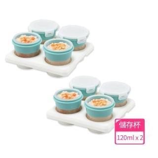 【2angels】矽膠副食品零食儲存杯120ml(兩件組)