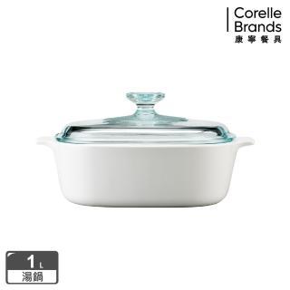 【美國康寧 Corningware】1L純白方型康寧鍋