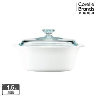 【美國康寧 Corningware】1.5L純白方型康寧鍋