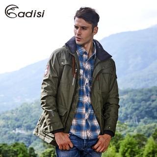 【ADISI】男Primaloft可拆帽防水透氣保暖外套AJ1621045 / S-3XL(軍裝外套、防風、帥氣)