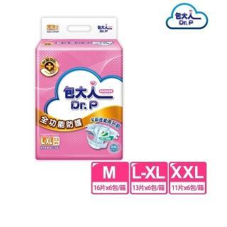 【包大人】全功能防護 黏貼型成人紙尿褲/尿布(M 16片x6包)