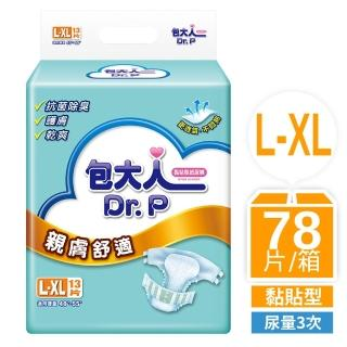 【包大人】親膚舒適 黏貼型成人紙尿褲/尿布(L-XL13片x6包)