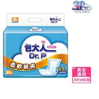 【包大人】替換式尿片-柔軟親膚(50x20cm 30片x6包)