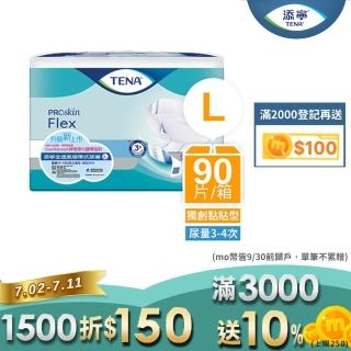 箱購-添寧全透氣環帶式尿褲L/30(片)x3包
