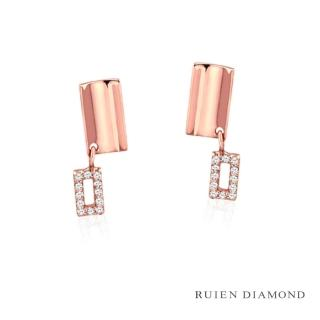 【RUIEN DIAMOND】韓國輕珠寶 飾品 配件(14K 玫瑰金 耳環 JE5402)