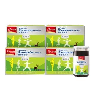 【天地合補】葡萄糖胺飲禮盒60ml*30入x4盒