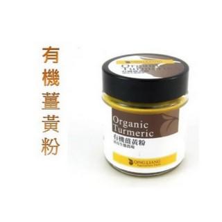 【清亮生態農場】有機薑黃粉(40g)