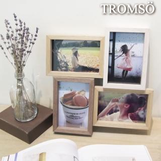 【TROMSO】德卡實木皮立體積木4入相框組(組合相框4框組)
