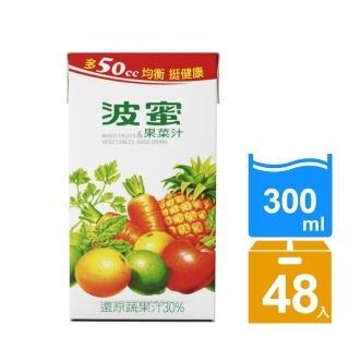 【波蜜】果菜汁300mlx2箱(共48入)
