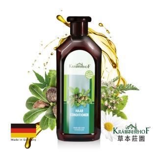 【德國 草本莊園】乳木果深層滋潤護髮乳(500ml)