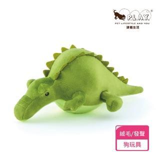 【P.L.A.Y.】狂野動物園-鱷魚(狗狗最愛啾啾玩具)