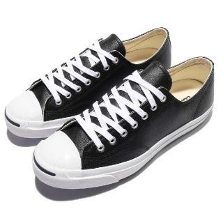 【CONVERSE】Converse Jack Purcell 男女鞋 休閒鞋 復古 開口笑 皮革 流行  休閒  黑白(1S962)