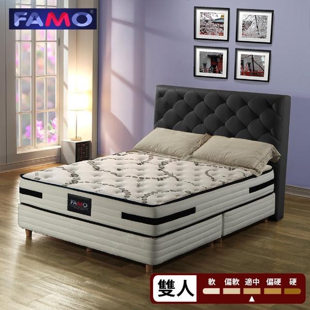【法國FAMO】TENCEL天絲棉 獨立筒床墊-雙人5尺(麵包床)