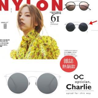 【Optician Charlie】韓國亞洲專利 NLP系列太陽眼鏡(銀白 NLP WT -雜誌款)