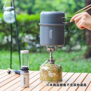 【SOTO】攻頂登山爐組 SOD-320CC(攻頂登山爐組)
