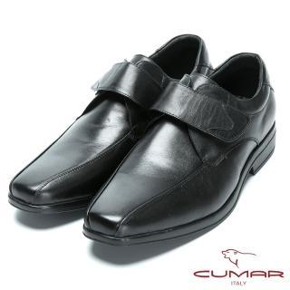 【CUMAR】超輕柔韌大底 舒適真皮魔術貼紳士鞋(黑色)