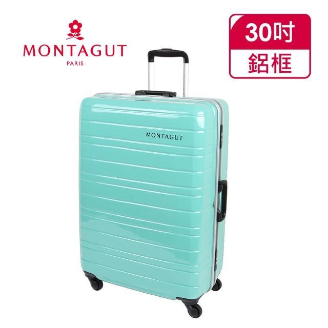 【MONTAGUT夢特嬌】30吋超輕量鋁鎂框鏡面行李箱(耐衝擊ABS+立體防刮PC)