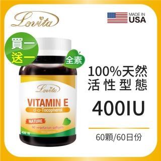 【Lovita 愛維他】天然維生素E 400IU 素食60顆(維他命)