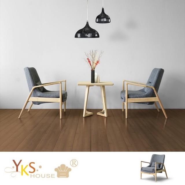 【YKSHOUSE】diya。迪亞北歐風單人造型椅