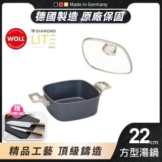 【德國 WOLL】Diamond Lite Pro 鑽石不沾系列22cm 方型湯鍋(含蓋)
