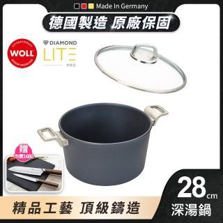【德國 WOLL】Diamond Lite Pro 鑽石不沾系列28cm 深湯鍋(含蓋)