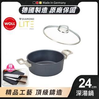 【德國 WOLL】Diamond Lite Pro 鑽石不沾系列24cm 湯鍋(含蓋)