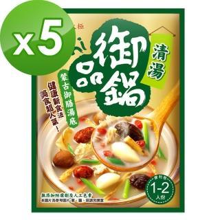 【台灣蒙太極】御品鍋-蒙古清湯x5包
