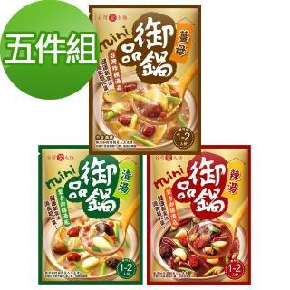 【台灣蒙太極】御品鍋-蒙古清湯x2包+蒙古辣湯x2包+台灣薑母x1包