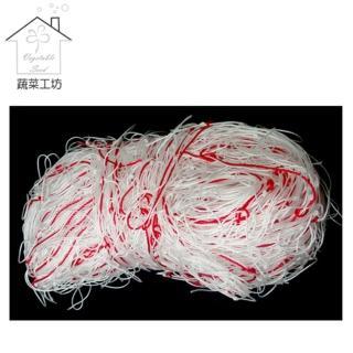 【蔬菜工坊010-A07】甜椒網(四方網目線徑: 2mm 孔徑: 20cm)