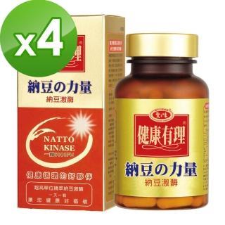 【愛之味生技】納豆激酉每保健膠囊60粒(X4罐組)