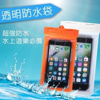 【正品Tteoobl】T-31H 6吋支援指紋辨識 手機萬用防水袋(耐壓30米/透)