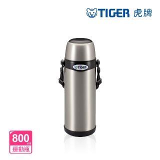 【TIGER虎牌】800cc不鏽鋼經典背帶式保溫保冷瓶(MBI-A080_e)