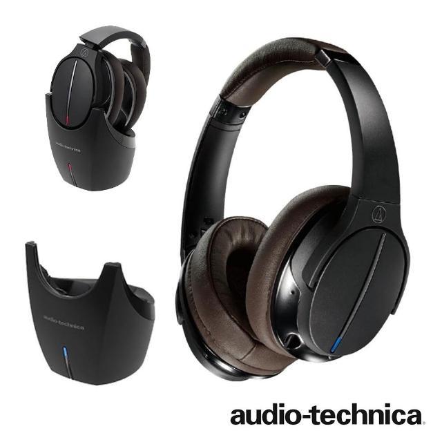 【鐵三角】ATH-DWL770 2.4G高傳真立體聲可切換數位無線耳機組(預購)
