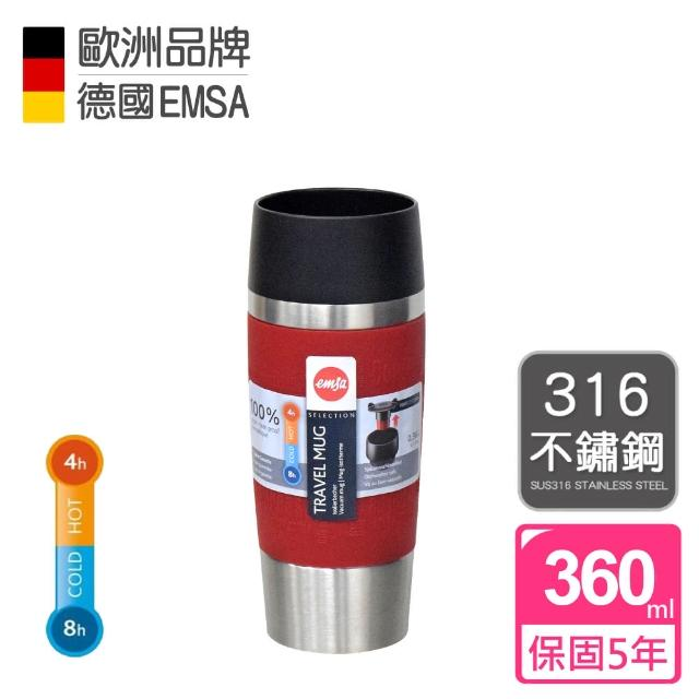 【德國EMSA】隨行馬克保溫杯 保冷杯 TRAVEL MUG 保固5年(360ml-富貴紅)