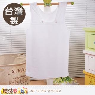 【魔法Baby】女童內衣 2件一組  台灣製女童涼感背心內衣(k50516)