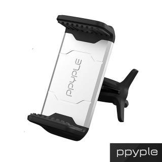【PPYPLE】AirView S 手機車架(出風口專用)