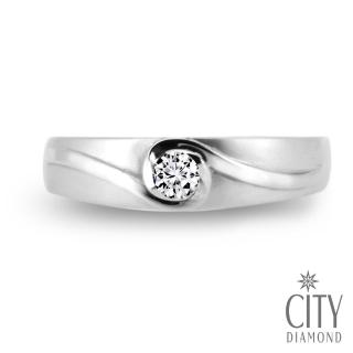 【City Diamond引雅】白色戀人10分鑽石戒指(男戒)